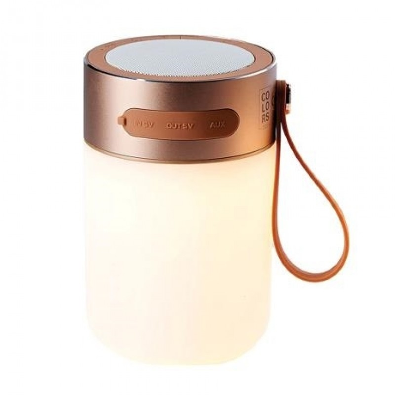 Halo Design Sound Jar Gold