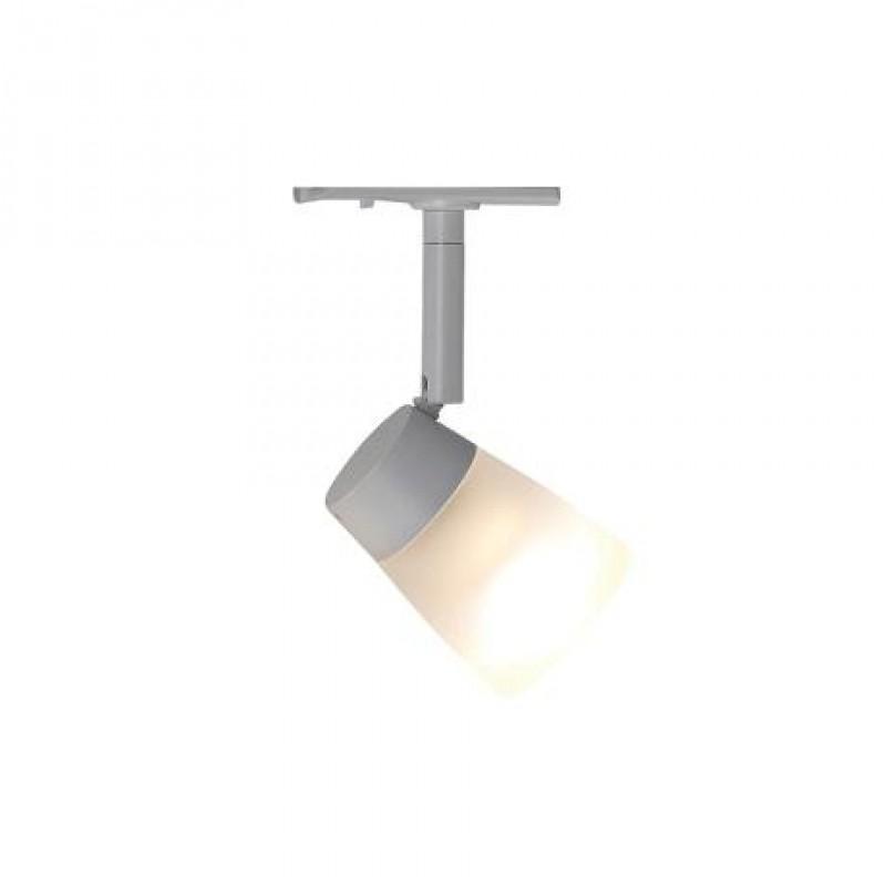 Halo Design Glass Led Spot 5W