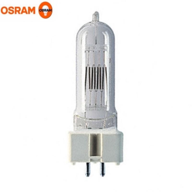 Osram 64745 CP70 FVA 1000W 240V GX9.5