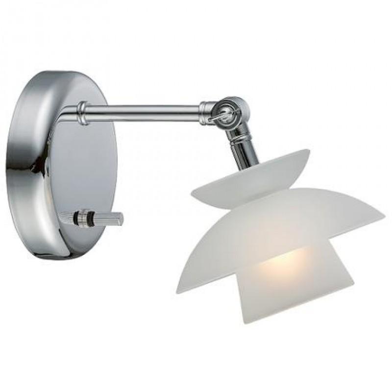 Halo Design Dallas Mini Væglampe Opal m. dæmp